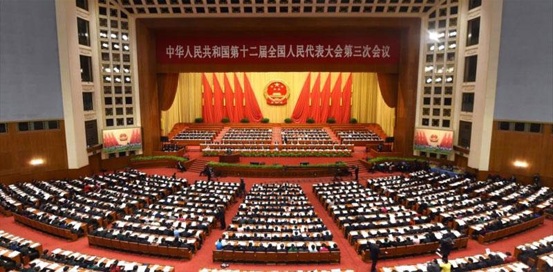 Congreso Nacional del Pueblo en China