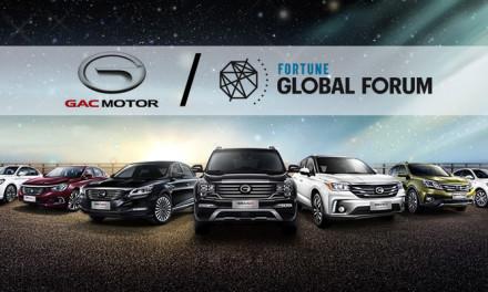 GAC Motor proveedor oficial Fortune Global Forum 2017