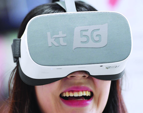 Realidad aumentada con tecnología 5G.