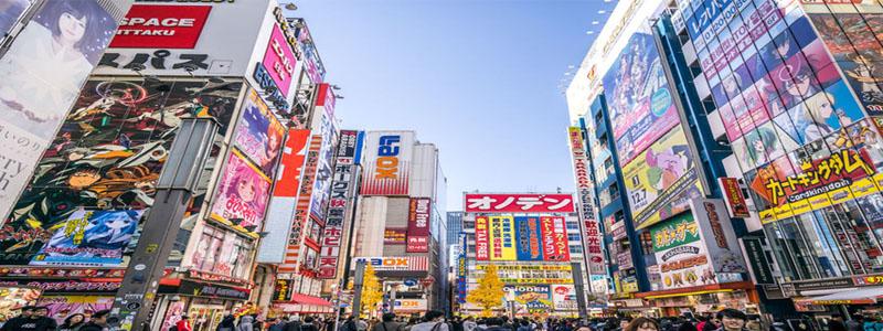 Una jungla de comercio y publicidad en el Japón.