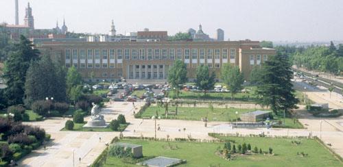 Campus Universidad Complutense de Madrid.