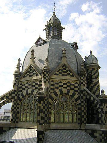 Cupula del Palacio de la Cultura.