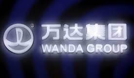 logo-wanda-group
