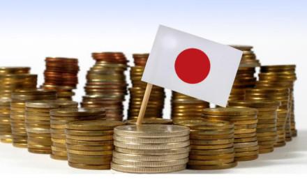 El Banco de Japón